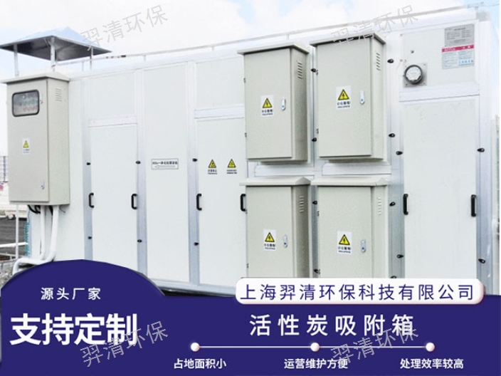 福建车间活性炭吸附设备生产厂家