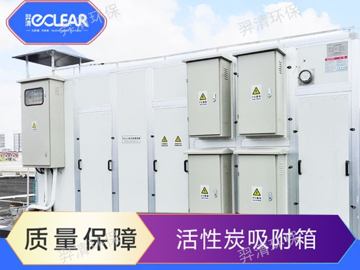 江西车间活性炭吸附箱生产厂家