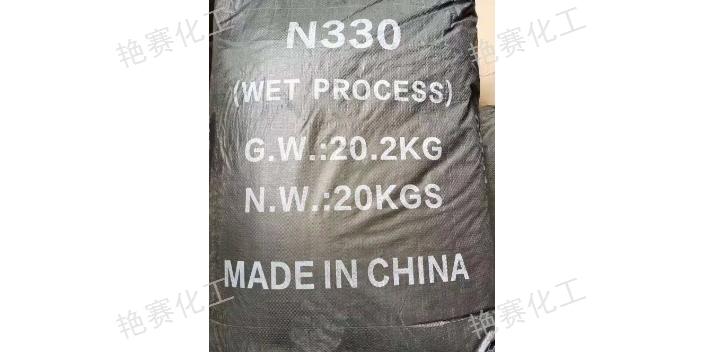 蚌埠国标炭黑厂家直销