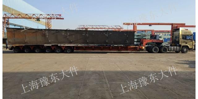 宁波特种设备运输车 推荐咨询「上海豫东大件物流供应」