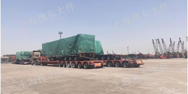 湖州都市運輸2 推薦咨詢「上海豫東大件物流供應」