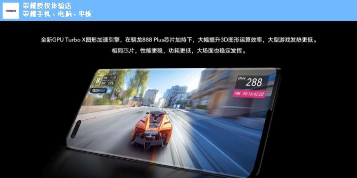 上海哪里买荣耀Magic3有没有和莱卡合作,荣耀Magic3