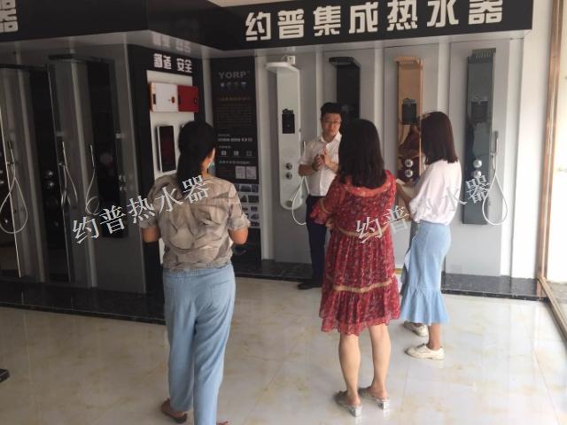 辽宁好的集成热水器 来电咨询「上海约普电器供应」