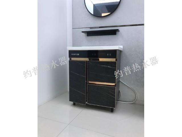 江西浴室柜热水器大概费用 信息推荐「上海约普电器供应」