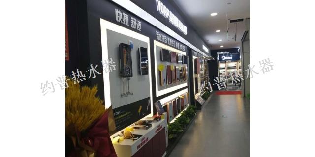 上海速热热水器简约 服务为先「上海约普电器供应」