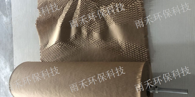 正规蜂窝缓冲纸特定 服务为先「上海雨禾环保科技供应」