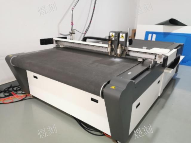 上海數碼切割機私人定做「上海煜刻機械供應」