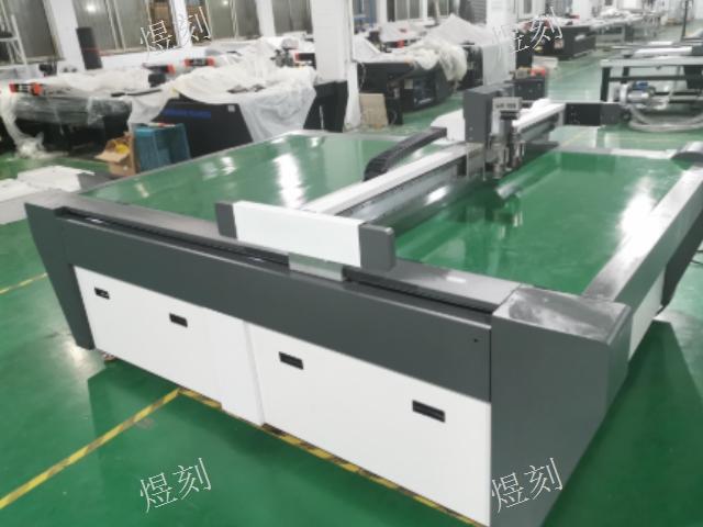 上海彩盒打样机厂家