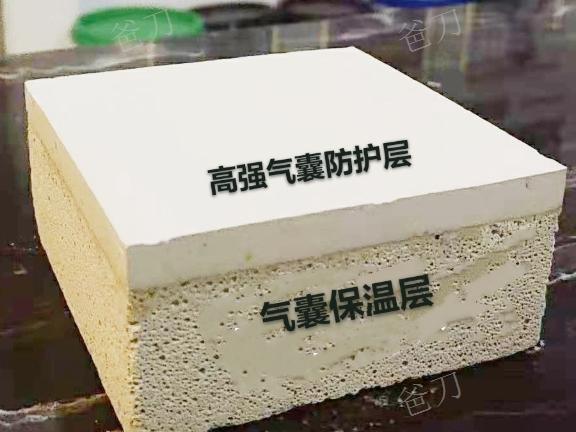 太倉地面找平哪家做得好 服務為先「杭州伯拉舍新型建材科技供應」