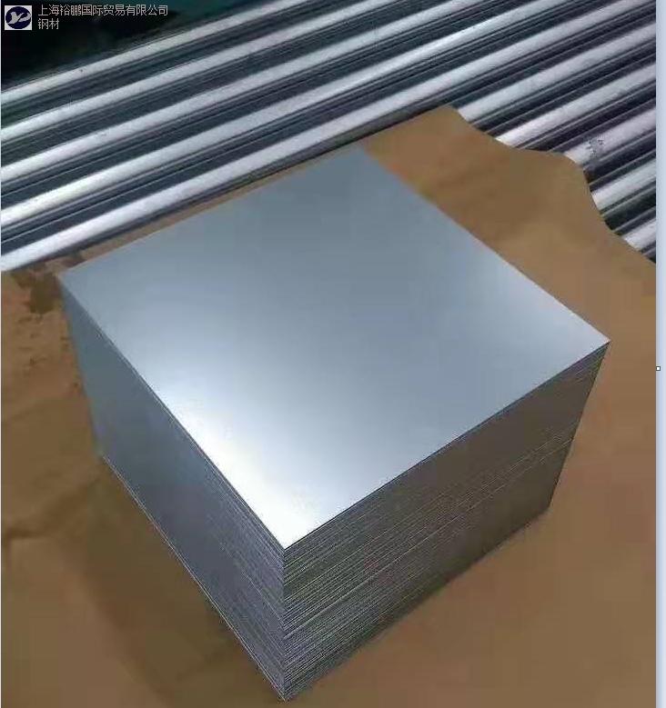 山东官方授权经销宝钢冷轧高强钢技术指导 服务为先「上海裕鹏国际贸易供应」