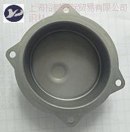 上海高級寶鋼拉伸板可量尺定做 誠信互利「上海裕鵬國際貿易供應」