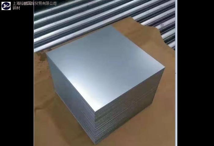 库存宝钢热轧酸洗高强钢服务号 创新服务「上海裕鹏国际贸易供应」