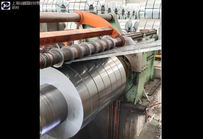 精冲宝钢热轧酸洗高强钢销售 服务为先「上海裕鹏国际贸易供应」