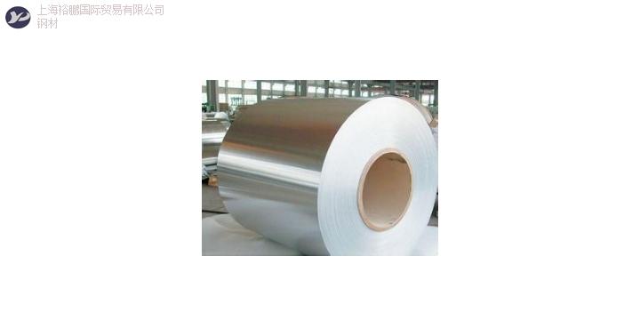 安徽高牌号电工钢品牌代理 有口皆碑「上海裕鹏国际贸易供应」