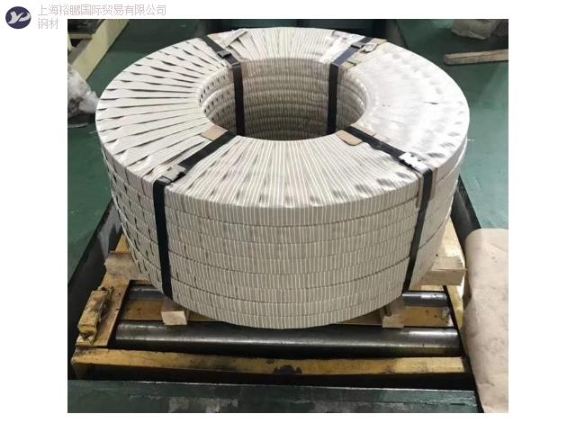 浙江S500MC汽車鋼價格 真誠推薦「上海裕鵬國際貿易供應」