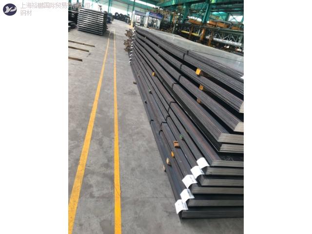 芜湖QSTE500TM汽车钢定制 创造辉煌「上海裕鹏国际贸易供应」