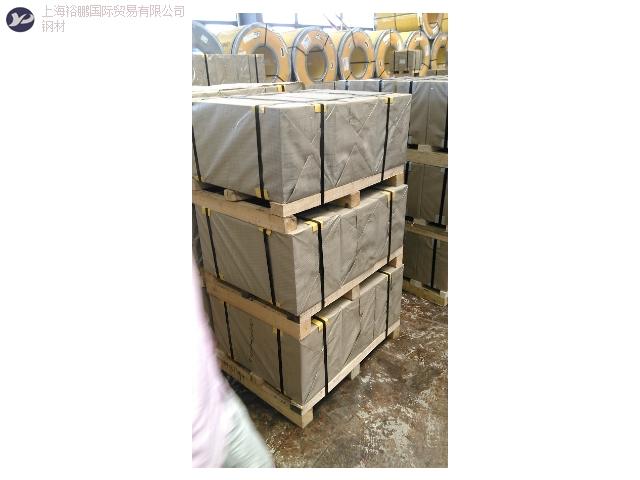 南通QSTE380TM汽車鋼加工 有口皆碑「上海裕鵬國際貿易供應」