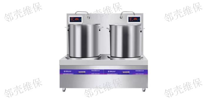 维修厨卫维修点 服务为先「上海煜乙科技服务供应」