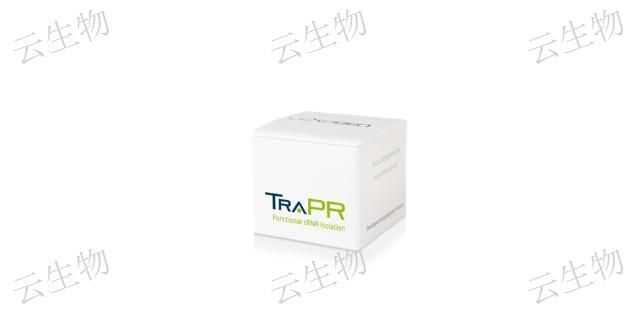 湖北RNA提取Lexogen試劑盒要多少錢 服務至上「上海蘊卓生物科技供應」