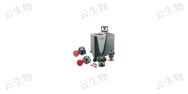 上海鑒定外泌體要多少錢 歡迎咨詢「上海蘊卓生物科技供應」