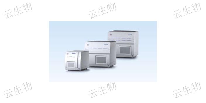 湖北高靈敏度數字PCR口碑推薦 誠信服務「上海蘊卓生物科技供應」