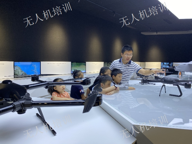 浦东新区无人机培训费用是多少,无人机培训