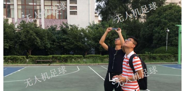 徐匯區無人機駕駛證培訓推薦咨詢 來電咨詢「上海知飛航空科技供應」