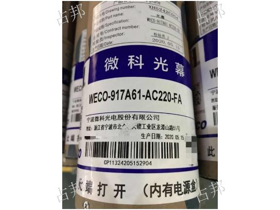 寧夏日立電梯光幕批發價「上海占邦實業供應」