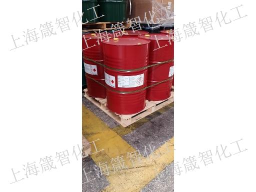 芜湖质量巴斯夫HDI三聚体厂家报价「上海箴智化工科技供应」