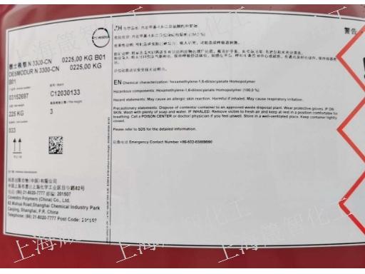 芜湖科思创HDI三聚体厂家供应「上海箴智化工科技供应」