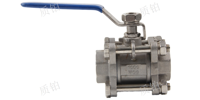 江蘇外絲球閥加工 上海質鉑自動化設備供應
