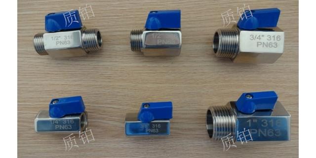福建內外絲球閥批發 上海質鉑自動化設備供應