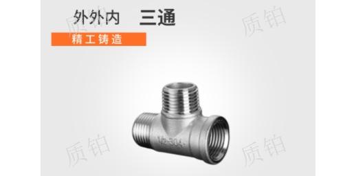 锻压不锈钢管件厂家直销 上海质铂自动化设备供应