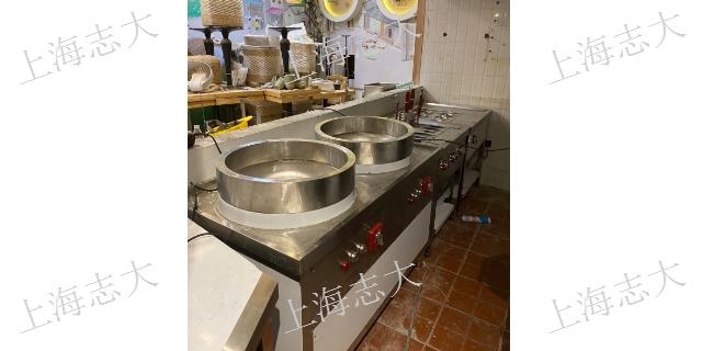 嘉定区西餐不锈钢灶台面价格 信息推荐「上海志大厨房设备供应」
