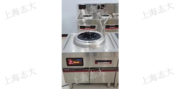 宝山区品牌商用电磁炉怎么选购
