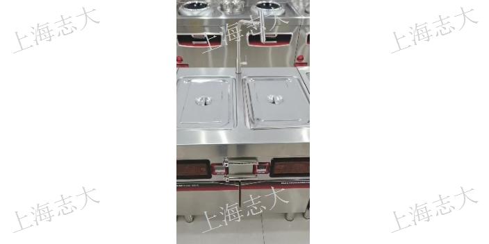 金山區飯店商用電磁爐廠家直銷 服務至上「上海志大廚房設備供應」