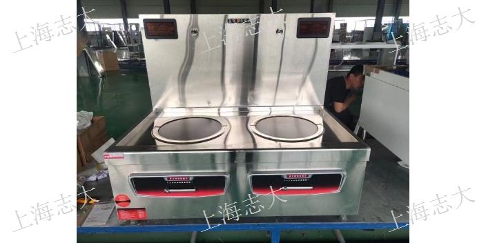 青浦区餐厅商用电磁炉买多大