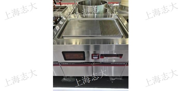 黄浦区专业商用电磁炉怎么选购