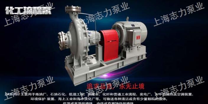 氟塑料自吸化工泵制造商 來電咨詢 上海志力泵業供應