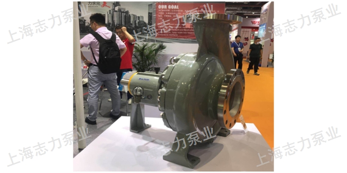 武汉耐腐蚀泵化工泵