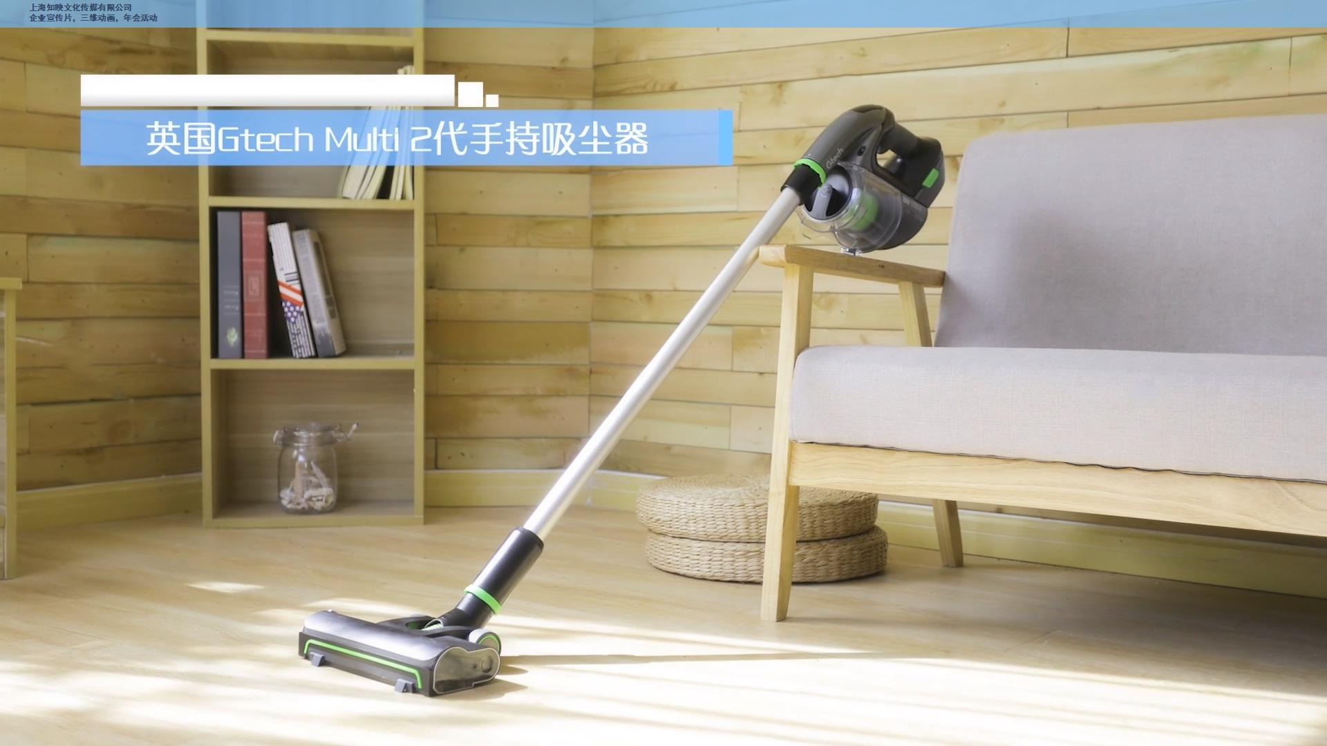 上海小视频制作价格多少 服务为先 上海知映文化传媒供应