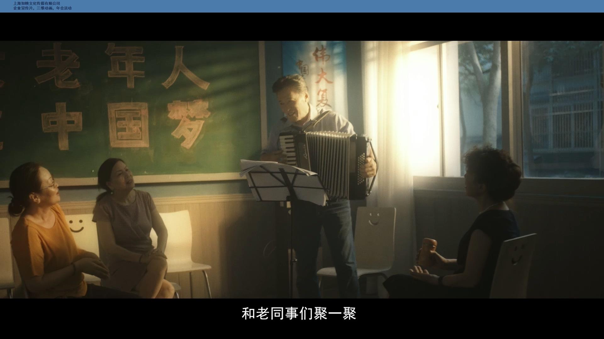 上海企業視頻制作哪里好 服務為先 上海知映文化傳媒供應