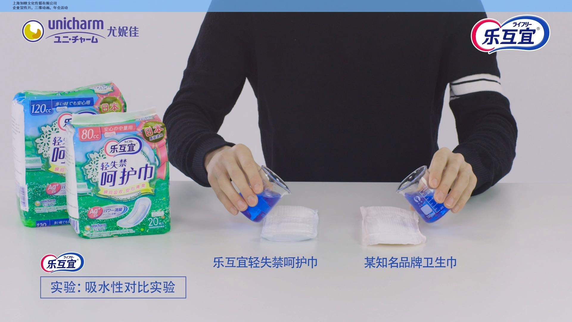 上海招标视频制作公司 值得信赖 上海知映文化传媒供应