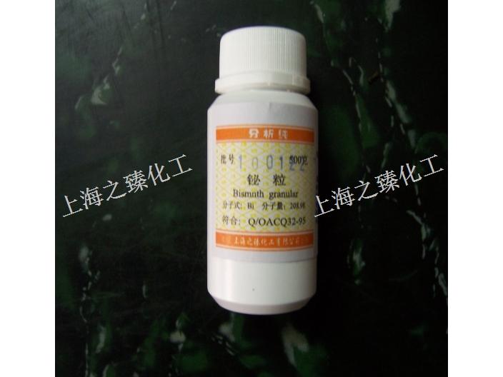 辽宁试剂级氯氧化铋生产厂家,氯氧化铋