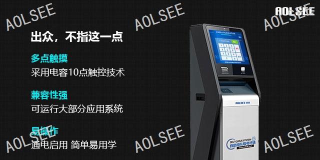 江苏取号机 真诚推荐「上海中庚智能工程供应」