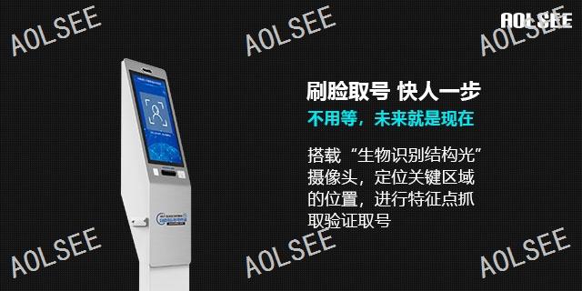 湖北取号机厂家供应 贴心服务 上海中庚智能工程供应