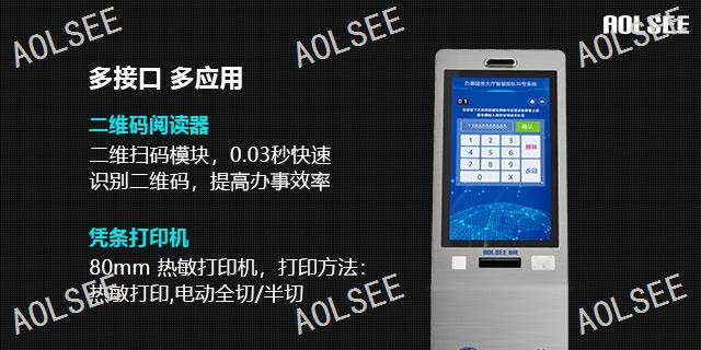 海南取号机售价 专属定制 上海中庚智能工程供应