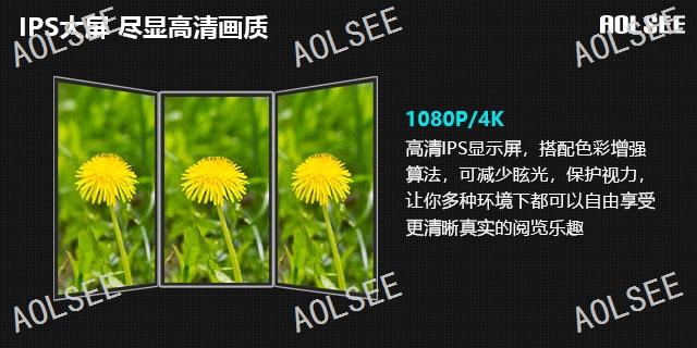 特色广告机对比价 推荐咨询「上海中庚智能工程供应」