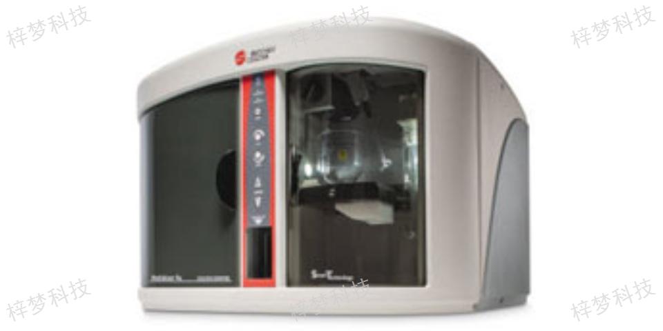 上海超声纳米粒度仪多少钱一台「上海梓梦科技供应」