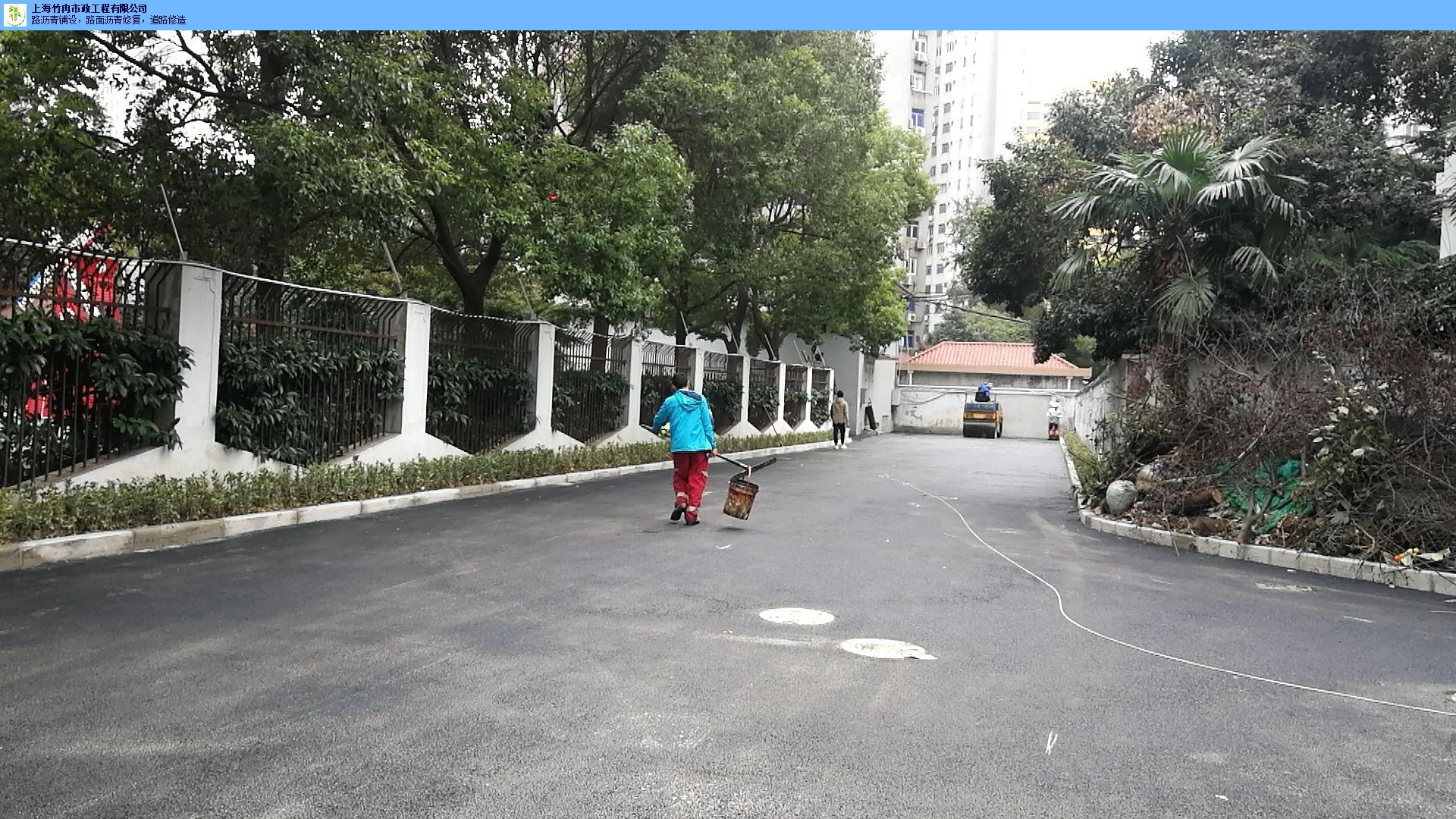 学校沥青路面施工要点,沥青路面